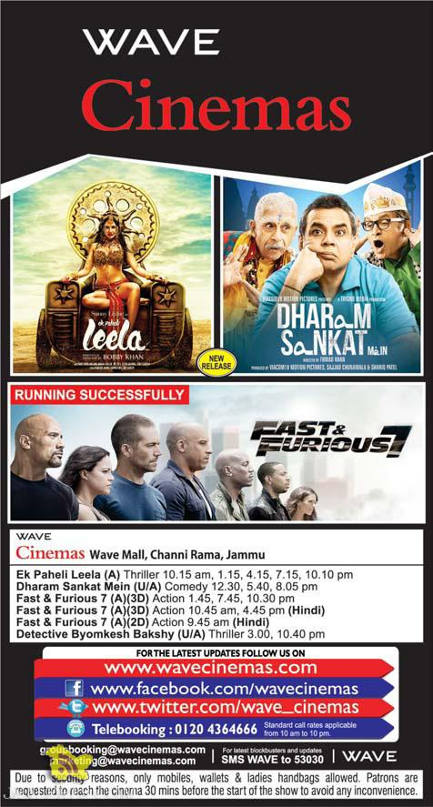 Movies in Wave mall