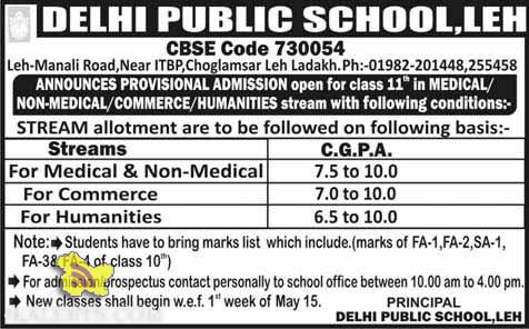 Admission open in DPS LEH