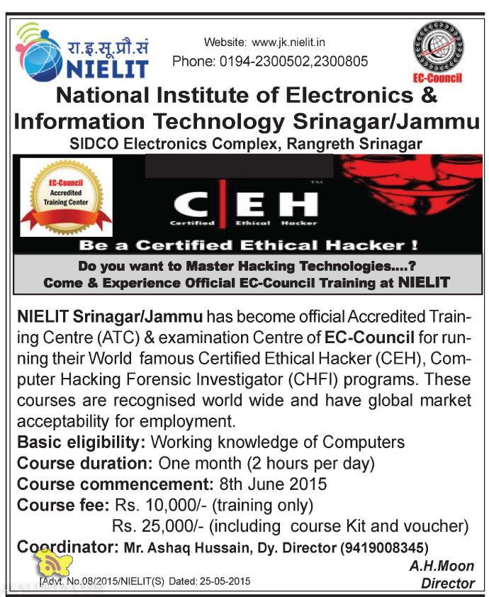 Nielit admission open 2015