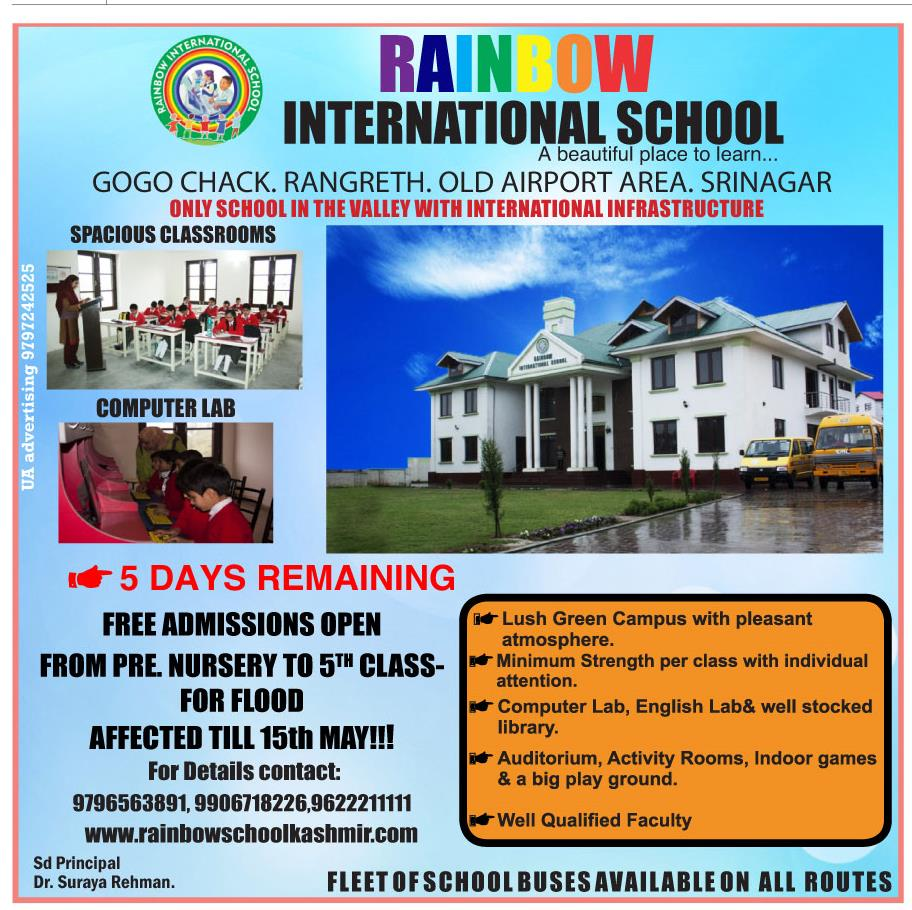 Admission open in Rainbow School Kashmir RANGRETH