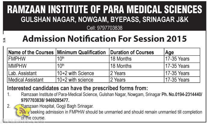 Admission Open in RAMZAAN INSTITUTE OF PARA MEDICAL SCIENCES