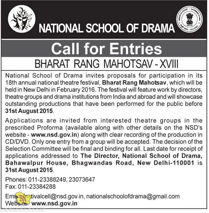 BHARAT RANG MAHOTSAV - XVIII Call for Entries