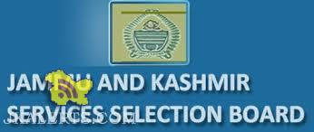 JKSSB - syllabus for written test objective type for naib tehsildar