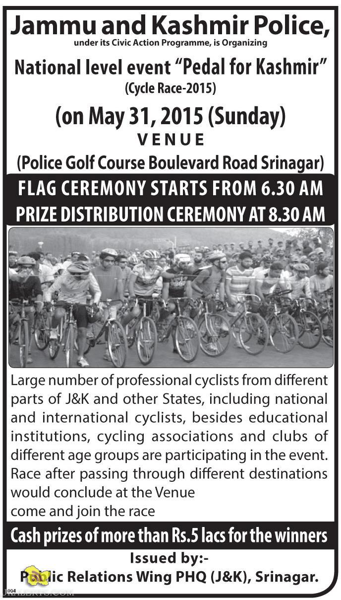 "Jammu and Kashmir Police, National level event ""Pedal for Kashmir"""