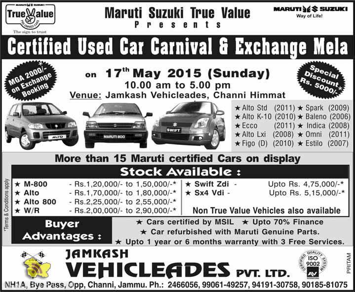 Maruti Suzuki Used Car Carnival & Exchange Mela