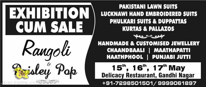 Exhibition Cum sale in Gandhi Nagar