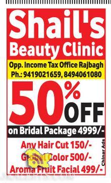 Shails Beautv Clinic offer and discount