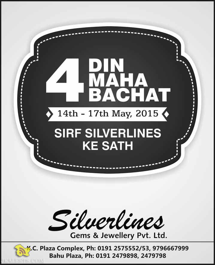 Offer on Gems & Jewellery Silverlines 4 Din Maha Bachat