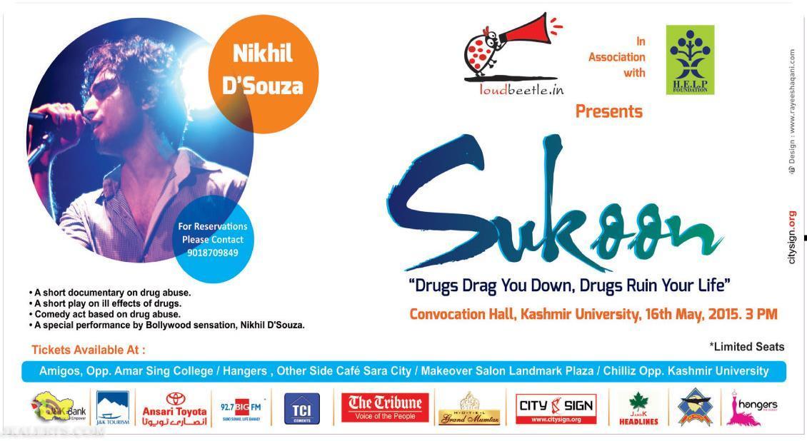 Sukoon event in Kashmir University