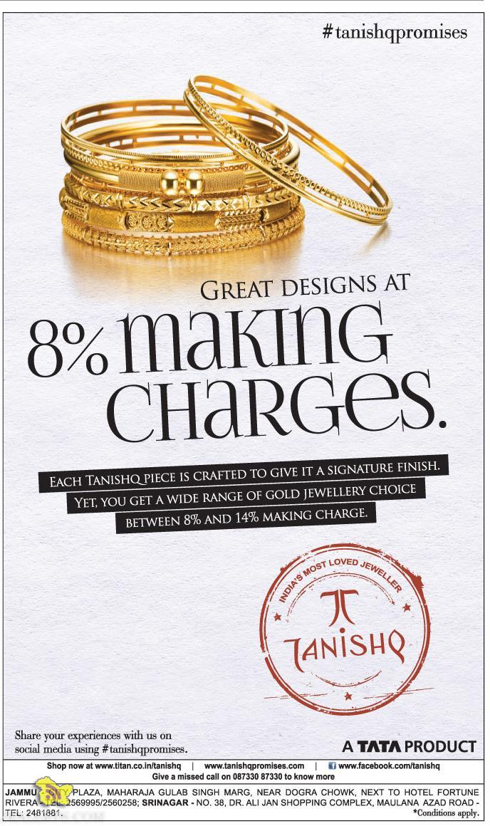 Discount on Gold and Diamond Jewellery Tanishq