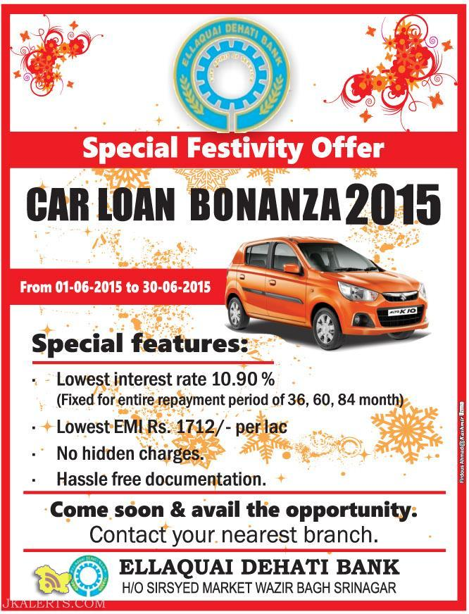 ELLAQUAI DEHATI BANK Car Loan Bonanza 2015