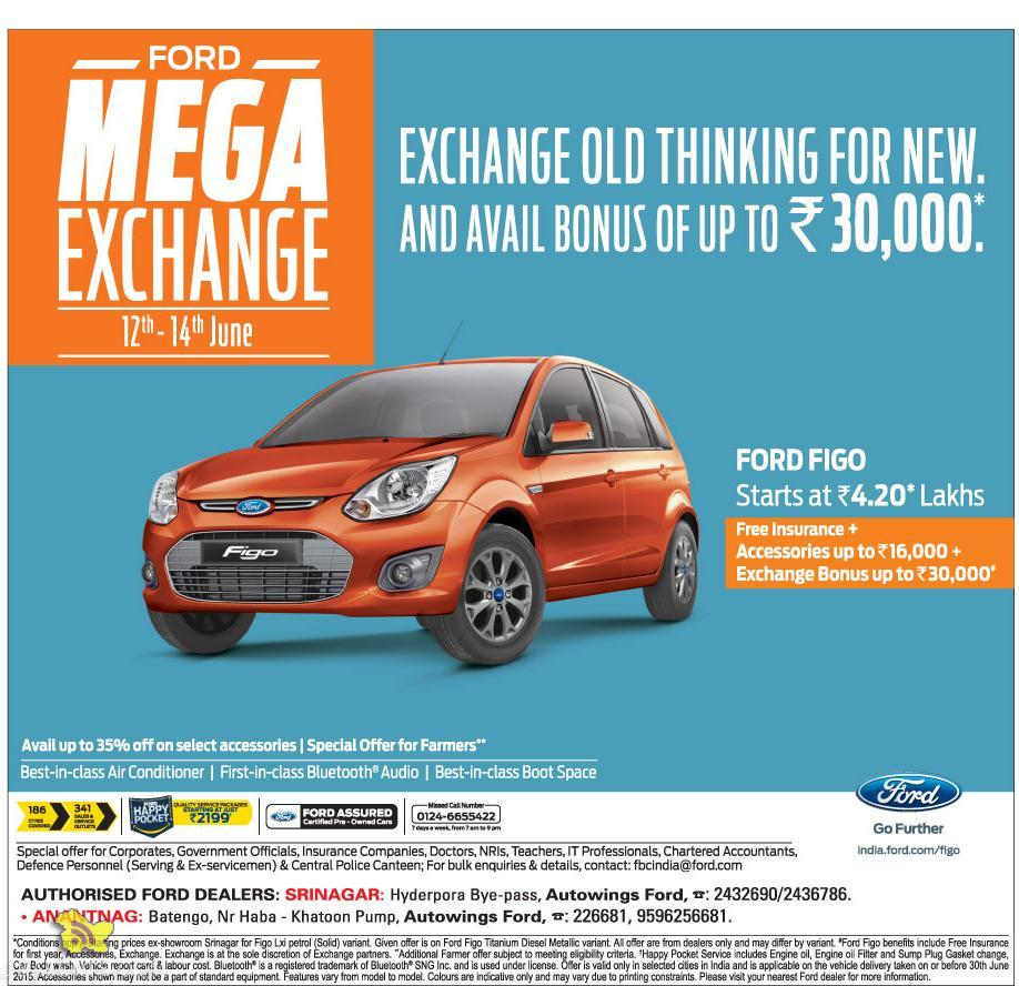 Ford Mega Exchange offer 2015