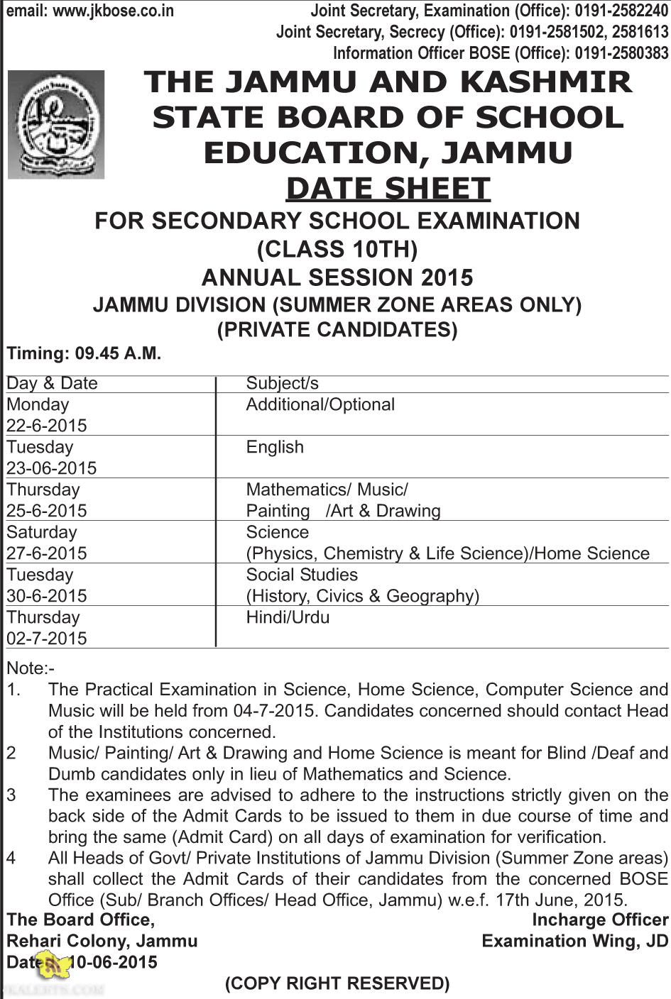 CLASS 10TH DATESHEET JAMMU DIVISION (PRIVATE CANDIDATES)