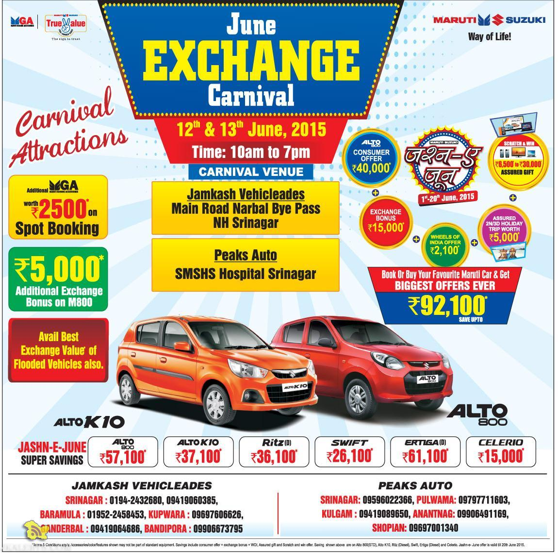 MARUTI SUZUKI JUNE EXCHANGE CARNIVAL 2015