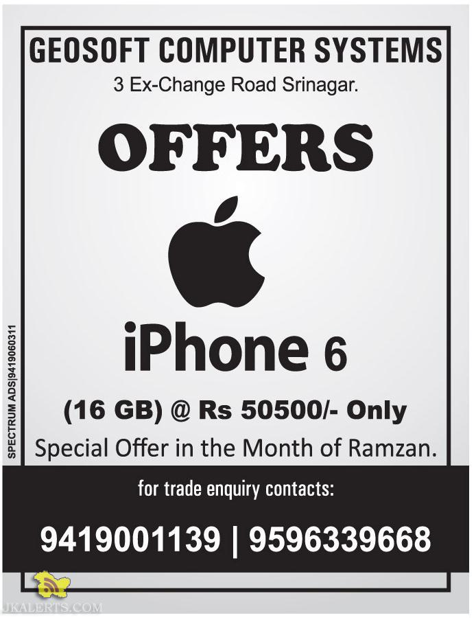Special Offer in the Month of Ramzan on iphone