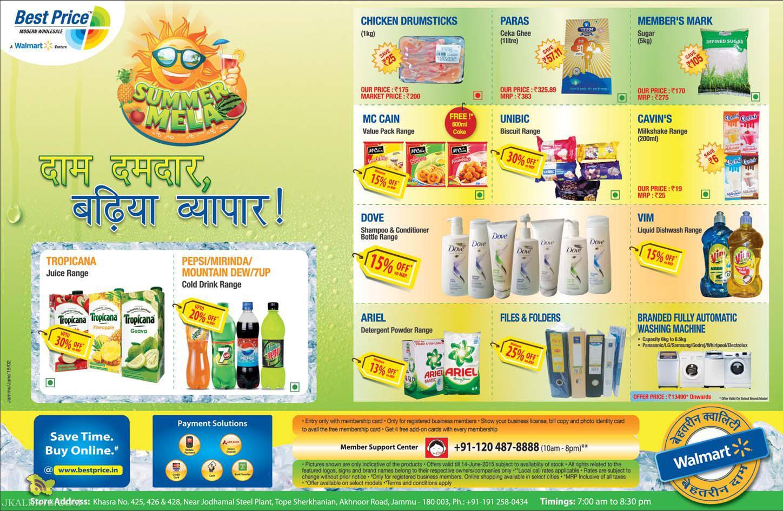 Latest Best Price offers , deals, discounts, sales in J&k