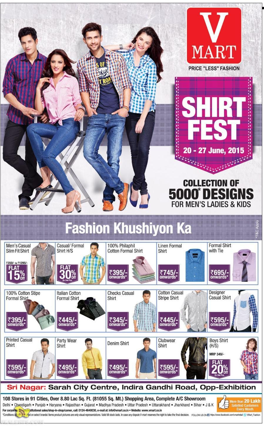Special Offers Deals Discounts in V mart Sarah City mall Srinagar