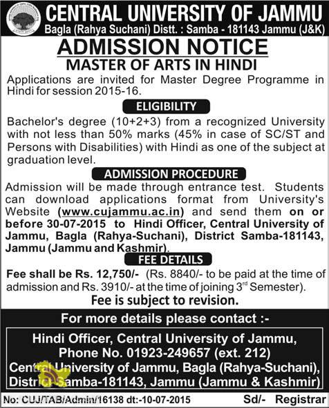 Central university of Jammu, Admission open in arts in Hindi