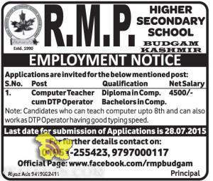 Computer Teacher cum DTP Operator Jobs in R.M.P Higher Sec School