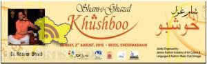 Sham e Ghazal Khushboo SKICC, CHESHMASHAHI. latest Events in Srinagar, Musical events in Srinagar, ghazal progam in srinagar, event in Cheshmashahi Sgr