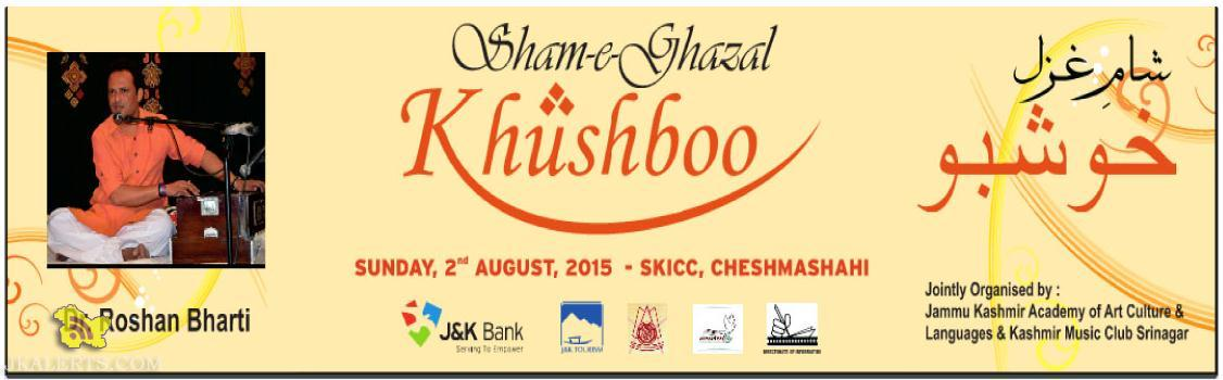 Sham e Ghazal Khushboo SKICC, CHESHMASHAHI. latest Events in Srinagar, Musical events in Srinagar, ghazal progam in srinagar, event in Cheshmashahi Sgr