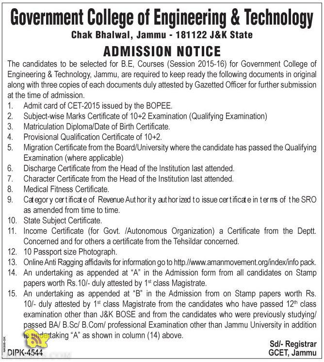 Government College of Engineering & Technology Admission 2015