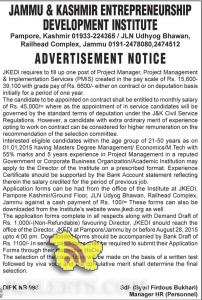 JKEDI requires to fill up one post of Project Manager, jobs in Jammu JKEDI, jobs in jammu, Govt jobs in Jammu,