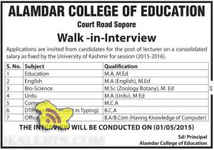 Lecturer Jobs in Private Colleges in Srinagar, ALAMDAR COLLEGE OF EDUCATION SGR , Jobs in Sopore, Jobs in Private colleges of Sopore, B.ed College of Sopore