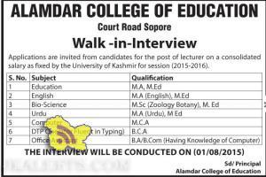 Teachers, DTP Operator, Computer Assistant Jobs in ALAMDAR COLLEGE OF EDUCATION, Private Jobs in Srinagar, jobs in schools, Teaching JObs