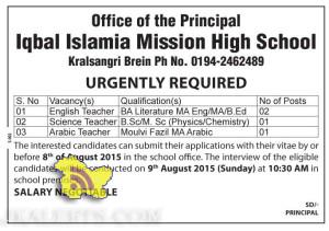 Teaching Jobs in Iqbal Islamia Mission High School