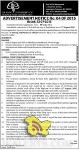 Training and Placement Officer Job in Islamic University of Science and Technology