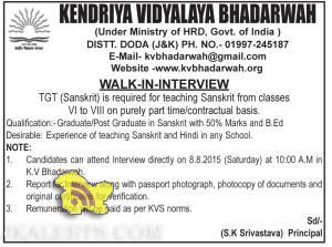 TEACHING JOBS IN KENDRIYA VIDYALAYA BHADARWAH, Jobs in KV Schools, Teacher jobs in Bhaderwah, Jobs in Bhaderwah, Jobs for Graduates in Bhaderwah
