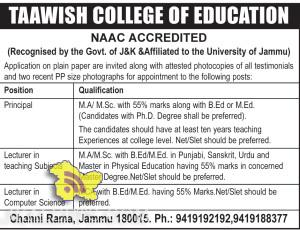 Lecturer and Principal jobs in TAAWISH COLLEGE OF EDUCATION, Jobs in Jammu, Teaching Jobs in Jammu and kashmir, Jobs in Private Colleges, JObs for Graduates