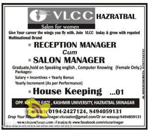 JOBS IN VLCC RECEPTION MANAGER CUM SALON MANAGER, Private JObs in Srinagar, JObs in VLCC, Jobs in srinagar, Housekeeping JObs in Srinagar, VLCC Srinagar