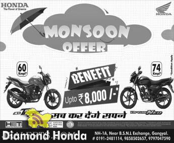 Monsoon Offer on Mahindra , Astro India Automobile