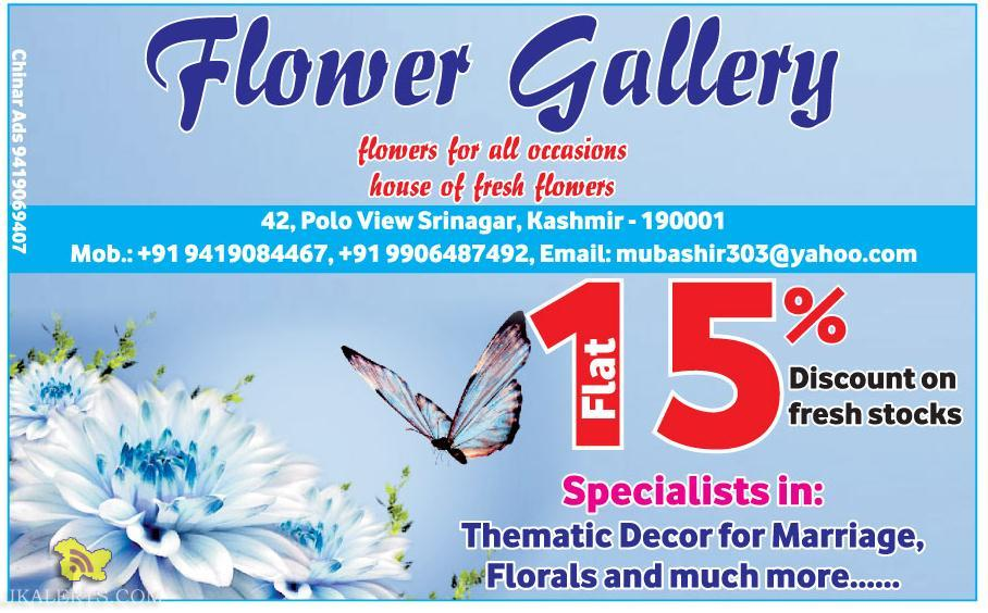 Sale in Flower Gallery Flat 15% off