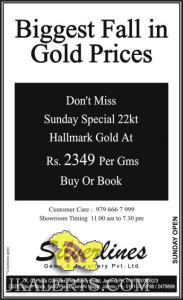 Biggest Fall in Gold Prices at Silverlines Gems & Jewellery, Silverlines Jammu , Best offers in Gold and Diamond Jewellery, Showroom Timings in J&K