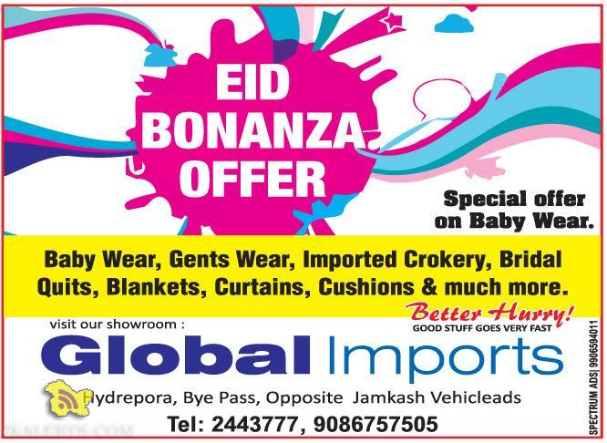 Eid Special offer on Baby & Gents Wear, Imported Crockery, Blankets, Curtains, Latest offers, Deals Discounts on Eid, Best offers on Eid,