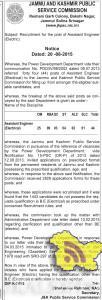 Assistant Engineer Job in JKPSC Recruitment 2015, JKPSC, jkpsc jobs 2015, jkpsc recruitment notification, jkpsc application form Latest JKPSC JOBS in J&K