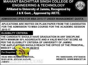 ADMISSIONS OPEN IN MBSCET FOR MBA 2015 UNDER MANAGEMENT QUOTA MBA ADMISSION IN MBS COLLEGE, Mangement quota seats in MBS, 2015 admission open 2015