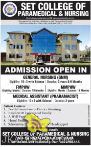 ADMISSION OPEN FOR GNM, FMPHW / MMPHW, MEDICAL ASSISTANT