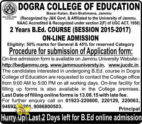 Admission in B.ed in DOGRA COLLEGE OF EDUCATION, admission in b.ed in jammu, admissionopn in dogra college, B.ed admission in jammu and kashmir