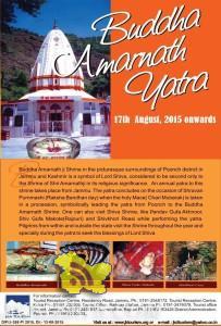 Buddha Amarnath ji yatra Poonch district in Jammu and Kashmir