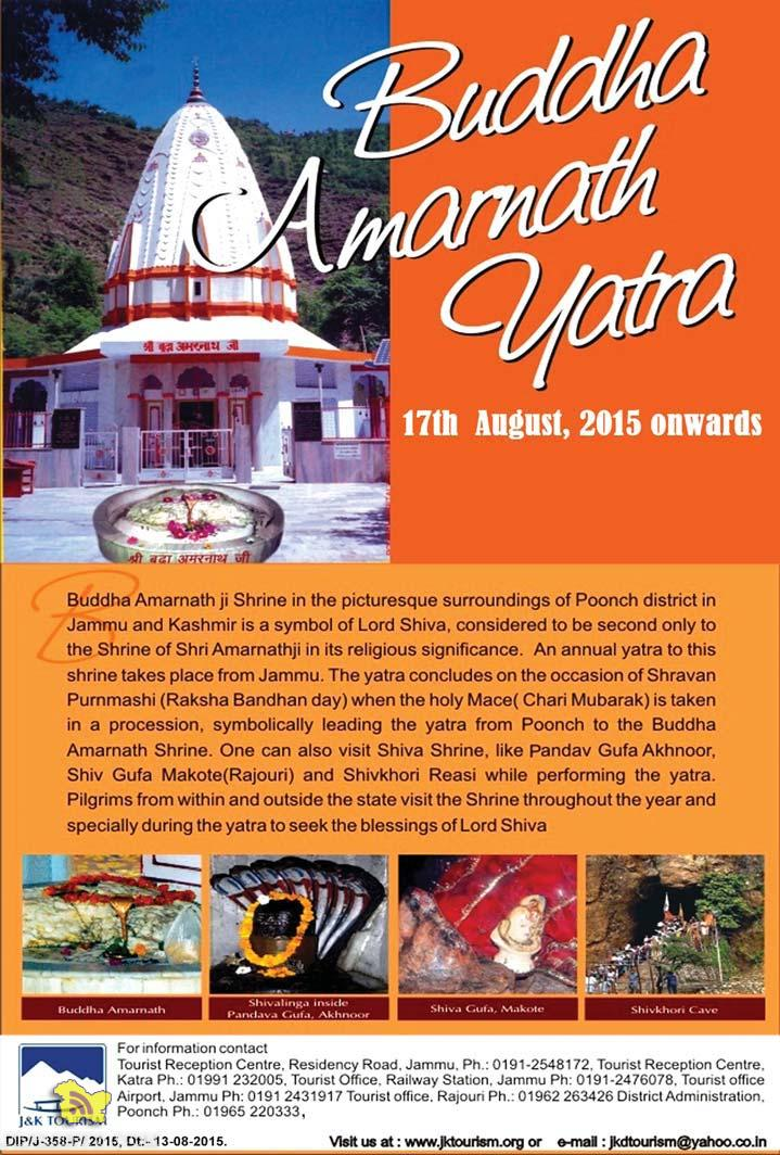 Buddha Amarnath ji yatra Poonch district in Jammu and Kashmir
