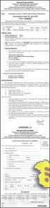 Recruitment to Class-IV Posts, STATE GAZETTEERS DEPARTMENT Class ivth jobs Govt departments, Class ivth jobs in STATE GAZETTEERS DEPARTMENT