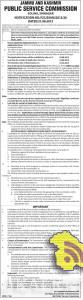JKPSC Departmental Examination 2015