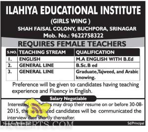 ILAHIYA EDUCATIONAL INSTITUTE (GIRLS WING) REQUIRES FEMALE TEACHERS