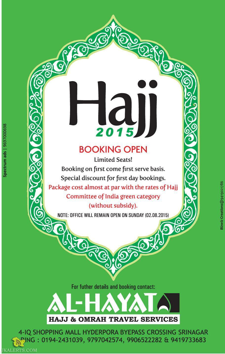 HAJJ 2015 BOOKING OPEN, hajj booking form hajj packages 2012,hajj umrah package 2012 al huda hajj and umrah services