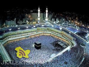 HAJJ 2015 Ist batch to depart from Monday 6700 pilgrims to perform Hajj
