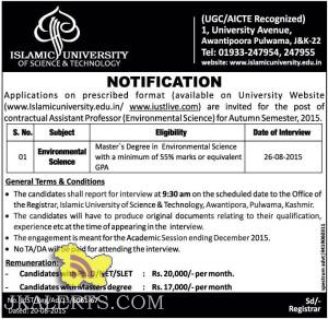 Assistant Professor Jobs in Islamic University of Science and Technologies